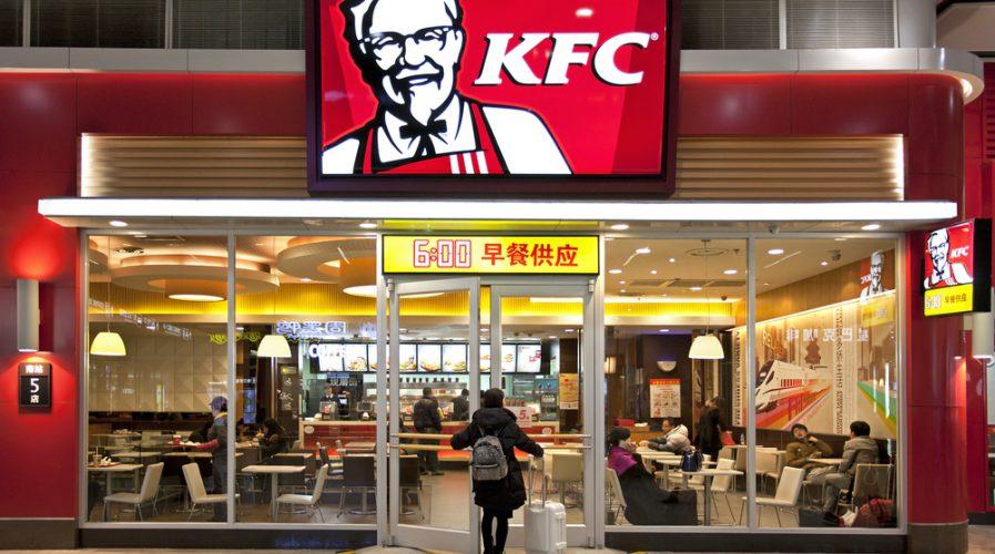 kfc china chicken restaurant