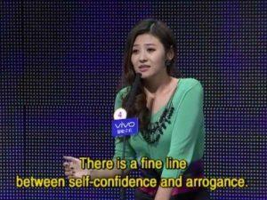 fei cheng wu rao, game show. china. romance