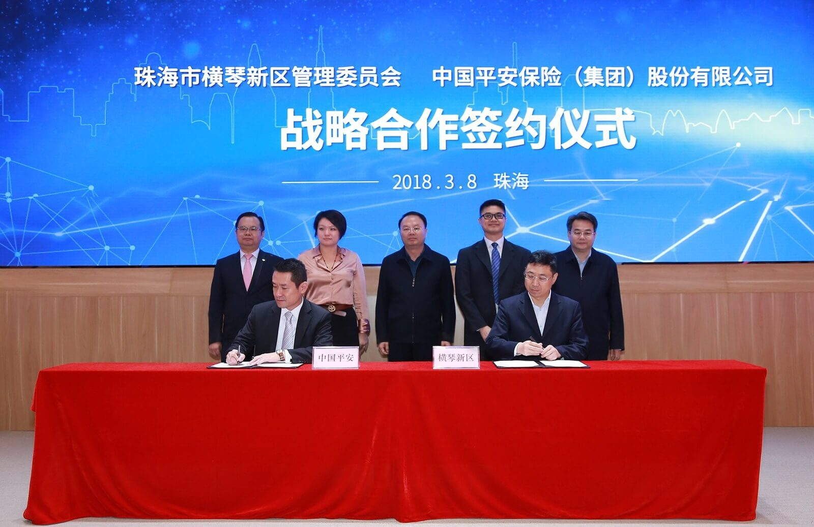 Ericson Chan, CEO of Ping An Technology, inked the agreement with the representative of Hengqin New District.