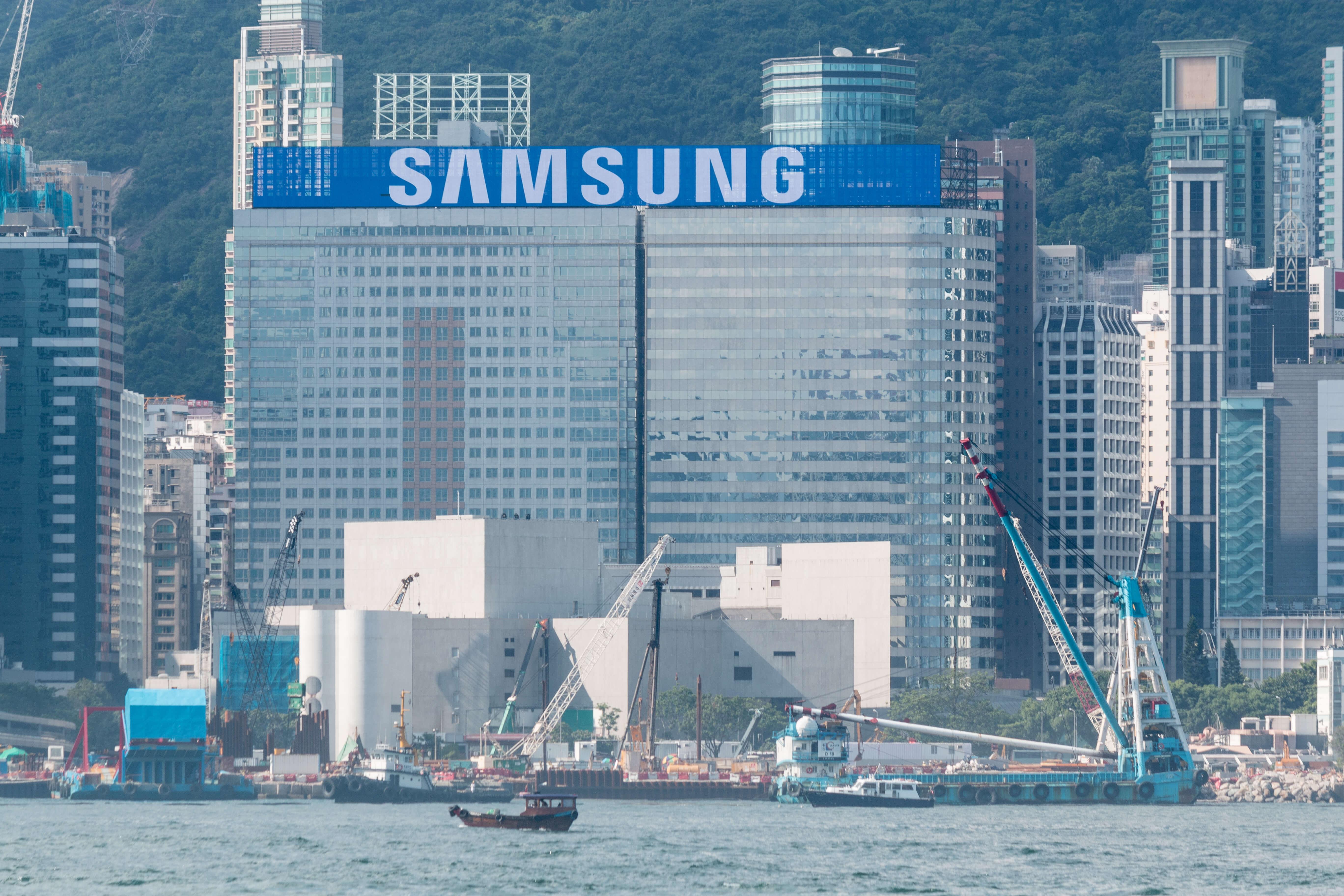 Samsung building Hong Kong