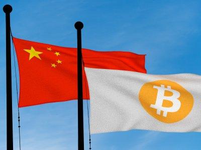 China's Huobi launches $1b blockchain fund for startups